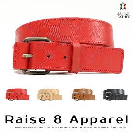 【raise8 apparel ライズエイトアパレル】 ベルト レザーベルト イタリアンレザー 本革 カジュアル ビジネス サイズ調節可能 小物 メンズ men's 112B-705