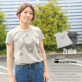 【セール 50%OFF】【G-STAR RAW ジースターロウ】 tシャツ 半袖 ロゴ トップス レディース lady's ジースターロー gstar 国内正規品 インポート ブランド 海外ブランド D06153-2653