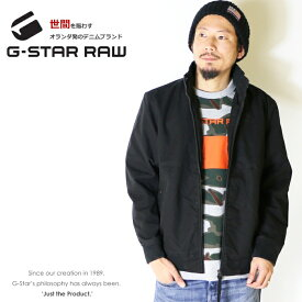【セール 20%OFF】【G-STAR RAW ジースターロウ】 ジャケット ミリタリージャケット アウター ライトアウター ジースターロー gstar メンズ men's インポート ブランド 海外ブランド D10783-7845