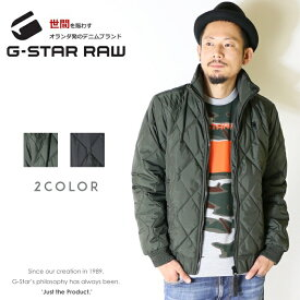 【セール 20%OFF】【G-STAR RAW ジースターロウ】 ジャケット キルティングジャケット 中綿 アウター ジースターロー gstar メンズ men's インポート ブランド 海外ブランド D12715-A569