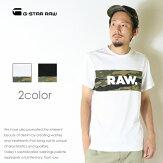 【G-STARRAWジースターロウ】tシャツ半袖ロゴ迷彩カモフラージュジースターローgstarメンズmen's国内正規品インポートブランド海外ブランドD08936-336