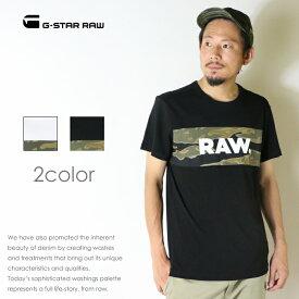 【セール 30%OFF】【G-STAR RAW ジースターロウ】 tシャツ 半袖 ロゴ 迷彩 カモフラージュ ジースターロー gstar メンズ men's 国内正規品 インポート ブランド 海外ブランド D08936-336