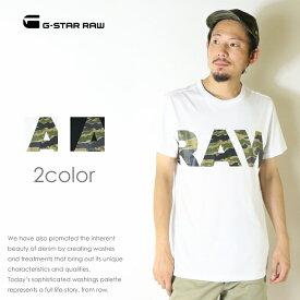 【セール 30%OFF】【G-STAR RAW ジースターロウ】 tシャツ 半袖 ロゴ 迷彩 カモフラージュ ジースターロー gstar メンズ men's 国内正規品 インポート ブランド 海外ブランド D08940-336