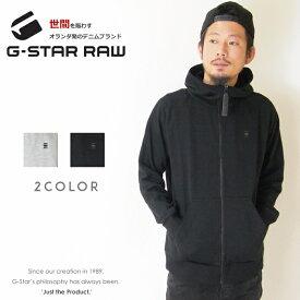【セール 20%OFF】【G-STAR RAW ジースターロウ】 パーカー スウェット トレーナー ジップアップ 長袖 ロゴ ジースターロー gstar メンズ men's 国内正規品 インポート ブランド 海外ブランド D09797-A611