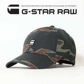 【G-STAR RAW ジースターロウ】 キャップ アジャスター 帽子 CAP 小物 ジースターロー gstar メンズ men's 国内正規品 インポート ブランド 海外ブランド D09615-A230