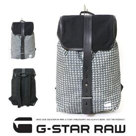 【G-STAR RAW ジースターロウ】 バッグ bag リュックサック バックパック ミリタリー 千鳥柄 小物 ジースターロー gstar メンズ men's 国内正規品 インポート ブランド 海外ブランド D09598-A559
