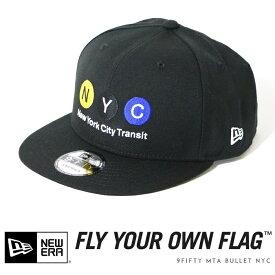 【NEWERA ニューエラ NEW ERA】 キャップ コラボ スナップバック SNAPBACK 帽子 9fifty MTA サブウェイ ニューヨーク メンズ men's 国内正規品 インポート ブランド 海外ブランド 11785066