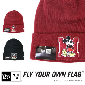 【NEWERA ニューエラ NEW ERA】 ニット帽 ニットキャップ 帽子 コラボ ディズニー ミッキーマウス ベーシックカフ メンズ men's 国内正規品 インポート ブランド 海外ブランド 11781301/11781302