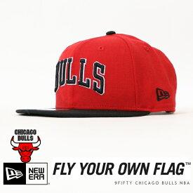 【NEWERA ニューエラ NEW ERA】 キャップ スナップバック 帽子 9fifty シカゴブルズ NBA コラボ メンズ men's 国内正規品 インポート ブランド 海外ブランド 11433973