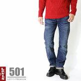 リーバイス501裾直し無料送料無料levislevi'sBIGEビッグEビッグイーコーンミルズワンウォッシュジーンズ00501-1485
