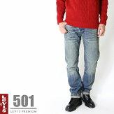 リーバイス501裾直し無料送料無料levislevi'sBIGEビッグEビッグイーコーンミルズワンウォッシュジーンズ00501-1487