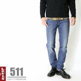 リーバイスプレミアム511裾直し無料送料無料levislevi'sBIGEビッグEビッグイーストレッチスリムジーンズインポートブランド04511-2407