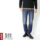 リーバイスプレミアム511裾直し無料送料無料levislevi'sBIGEビッグEビッグイーストレッチスリムジーンズインポートブランド04511-2408