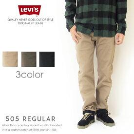 【リーバイス levis LEVI'S】 505 カラーパンツ 定番 暖パン STAY WARM メンズ men's ストレート ストレッチ メンズ men's 国内正規品 インポート ブランド 海外ブランド 00505