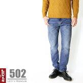 リーバイスプレミアム502裾直し無料送料無料levislevi'sBIGEビッグEビッグイーストレッチテーパードジーンズインポートブランド29507-0063