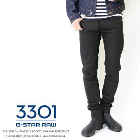 【G-STAR RAW ジースターロウ】 3301 SLIM デニム ジーンズ ボトム スリム スキニー 定番 黒 ジースターロー gstar メンズ men's 国内正規品 インポート ブランド 海外ブランド 51001-6245-001