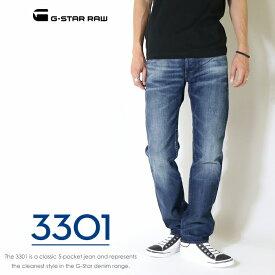 【G-STAR RAW ジースターロウ】 3301 STRAIGHT ジーンズ デニム ストレート ボトム ジースターロー gstar メンズ men's 国内正規品 インポート ブランド 海外ブランド 51002-8595