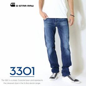 【セール 20%OFF】【G-STAR RAW ジースターロウ】 3301 STRAIGHT ジーンズ デニム ストレート ボトムス ジースターロー gstar メンズ men's 国内正規品 インポート ブランド 海外ブランド 51002-9136