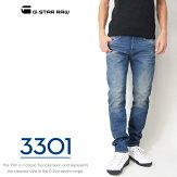 【G-STARRAWジースターロウ】3301ジーンズデニムスリムスキニーボトムスジースターローgstarメンズmen's国内正規品インポートブランド海外ブランド51001-6090