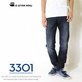 【G-STARRAWジースターロウ】3301SLIMジーンズデニムスリムスキニーボトムスジースターローgstarメンズmen's国内正規品インポートブランド海外ブランド51001-8466