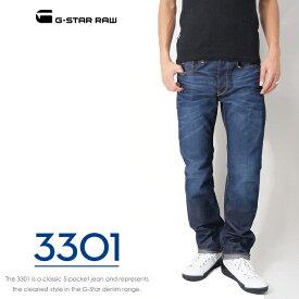 【G-STAR RAW ジースターロウ】 3301 STRAIGHT ジーンズ デニム ストレート ハイドライトデニム ボトムス ジースターロー gstar メンズ men's 国内正規品 インポート ブランド 海外ブランド 51002-4639