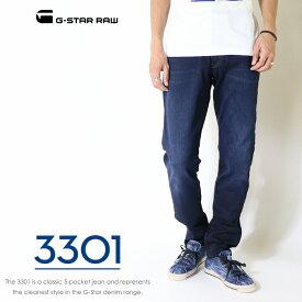 【G-STAR RAW ジースターロウ】 3301 TAPERED ジーンズ デニム テーパード スリム ボトムス ジースターロー gstar メンズ men's 国内正規品 インポート ブランド 海外ブランド 51003-6590