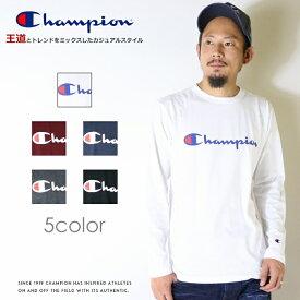 【Champion チャンピオン】 長袖Tシャツ ロンT tシャツ クルーネック 定番 トップス メンズ men's レディース 国内正規品 インポート ブランド 海外ブランド C3-J426