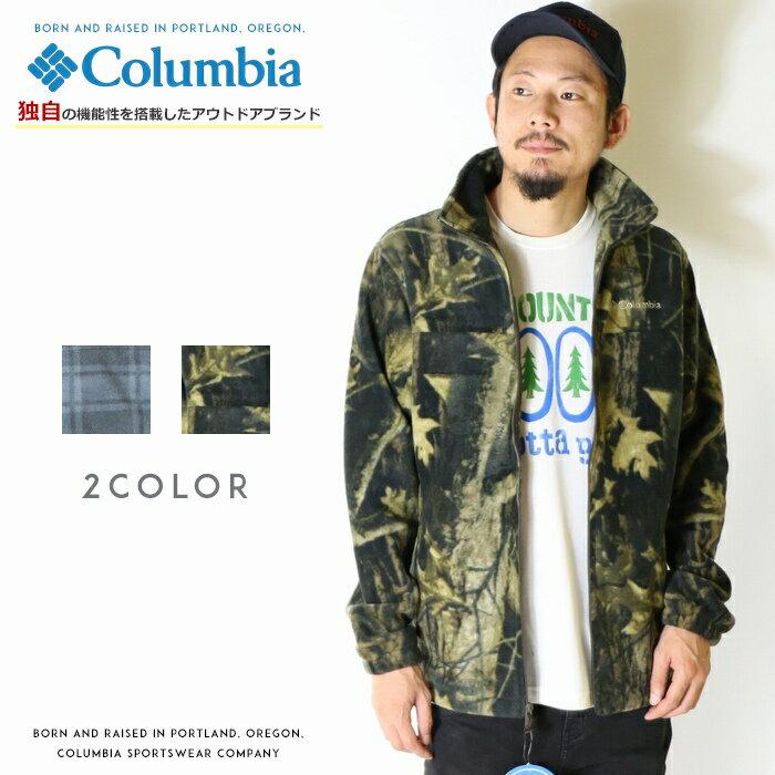 【2018年 秋冬新作】【Columbia コロンビア】 フリース ジャケット アウター 長袖 ジップアップ 迷彩 カモフラージュ チェック men's メンズ 国内正規品 インポート ブランド 海外ブランド アウトドアブランド WE6017 Steens Moutain Printed Jacket