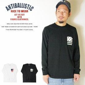 【ANTI BALLISTIC アンティバルリスティック】 長袖tシャツ tシャツ ロンT ロングスリーブTシャツ 長袖 星条旗 アメリカ パイル 刺繍 サーフ メンズ men's 国内 ブランド 184AN1LT073