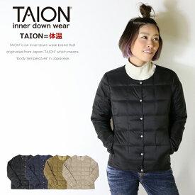 【タイオン taion TAION】 インナーダウン ダウン ダウンジャケット クルーネック 体温 レディース lady's ドメスティック ブランド TAION-w104