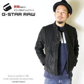 【G-STAR RAW ジースターロウ】 ジャケット レザージャケット ライダースジャケット アウター ジースターロー gstar メンズ men's インポート ブランド 海外ブランド D11020-5335