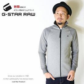 【G-STAR RAW ジースターロウ】 スウェット トラックジャケット 長袖 ジップアップ ジースターロー gstar メンズ men's 国内正規品 インポート ブランド 海外ブランド D11888-A869