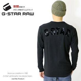 【G-STAR RAW ジースターロウ】 長袖Tシャツ tシャツ ロンT バックプリント ジースターロー gstar メンズ men's 国内正規品 インポート ブランド 海外ブランド D11867-336
