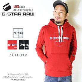 【G-STAR RAW ジースターロウ】 パーカー スウェット トレーナー 長袖 プルオーバー ジースターロー gstar メンズ men's 国内正規品 インポート ブランド 海外ブランド D13275-A613