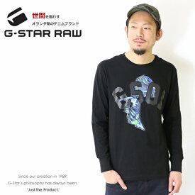 【G-STAR RAW ジースターロウ】 長袖Tシャツ tシャツ ロンT ジースターロー gstar メンズ men's 国内正規品 インポート ブランド 海外ブランド D13432-336