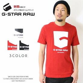 【セール 30%OFF】【G-STAR RAW ジースターロウ】 tシャツ 半袖 ロゴ ジースターロー gstar メンズ men's 国内正規品 インポート ブランド 海外ブランド D13342-4561
