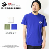 【G-STARRAWジースターロウ】tシャツ半袖ロゴポケットジースターローgstarメンズmen's国内正規品インポートブランド海外ブランドD12195-336