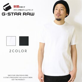 【セール 30%OFF】【G-STAR RAW ジースターロウ】 tシャツ 半袖 ロゴ ジースターロー gstar メンズ men's 国内正規品 インポート ブランド 海外ブランド D13344-4561