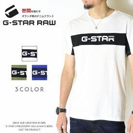 【セール 30%OFF】【G-STAR RAW ジースターロウ】 tシャツ 半袖 ロゴ ジースターロー gstar メンズ men's 国内正規品 インポート ブランド 海外ブランド D13712-336
