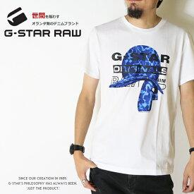 【セール 30%OFF】【G-STAR RAW ジースターロウ】 tシャツ 半袖 ロゴ ジースターロー gstar メンズ men's 国内正規品 インポート ブランド 海外ブランド D13350-336