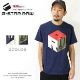 【G-STARRAWジースターロウ】tシャツ半袖グラフィックジースターローgstarメンズmen's国内正規品インポートブランド海外ブランドD14242-B353