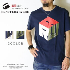 【セール 30%OFF】【G-STAR RAW ジースターロウ】 tシャツ 半袖 グラフィック ジースターロー gstar メンズ men's 国内正規品 インポート ブランド 海外ブランド D14242-B353
