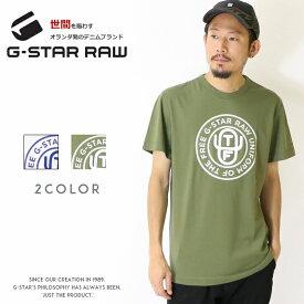 【セール 20%OFF】【G-STAR RAW ジースターロウ】 tシャツ 半袖 グラフィック 刺繍 ジースターロー gstar メンズ men's 国内正規品 インポート ブランド 海外ブランド D12895-336
