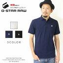 【セール 20%OFF】【G-STAR RAW ジースターロウ】 ポロシャツ 半袖 ロゴ カノコ ジースターロー gstar メンズ men's 国内正規品 イン…