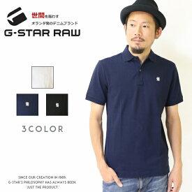【セール 30%OFF】【G-STAR RAW ジースターロウ】 ポロシャツ 半袖 ロゴ カノコ ジースターロー gstar メンズ men's 国内正規品 インポート ブランド 海外ブランド D11595-5864