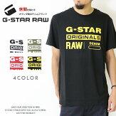 【G-STARRAWジースターロウ】tシャツ半袖グラフィックプリントジースターローgstarメンズmen's国内正規品インポートブランド海外ブランドD14143-336