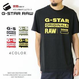 【G-STAR RAW ジースターロウ】 tシャツ 半袖 グラフィック プリント ジースターロー gstar メンズ men's 国内正規品 インポート ブランド 海外ブランド D14143-336