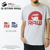 【G-STARRAWジースターロウ】tシャツ半袖グラフィックプリントジースターローgstarメンズmen's国内正規品インポートブランド海外ブランドD14137-336