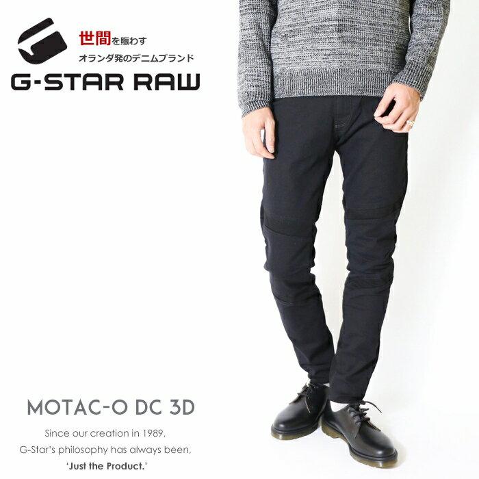 【2019年 春夏新作】【G-STAR RAW ジースターロウ】 MOTAC-O DC 3D SKINNY ブラック ジーンズ デニム スキニー スリム ボトム ジースターロー gstar メンズ men's 国内正規品 インポート ブランド 海外ブランド D11070-8970