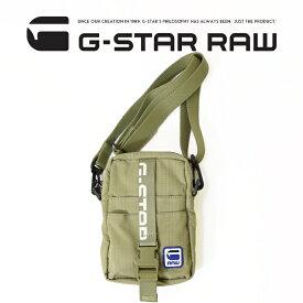 【2019年 春夏新作】【G-STAR RAW ジースターロウ】 ショルダーバッグ ミニショルダー ポーチ バッグ リップストップ 小物 ジースターロー gstar メンズ men's 国内正規品 インポート ブランド 海外ブランド D13178-B677
